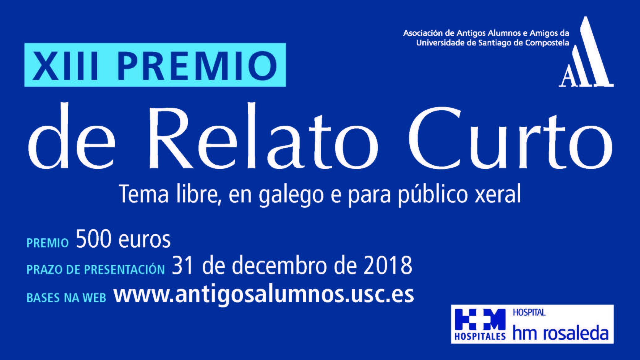 ANUNCIO RELATO CURTO 2018